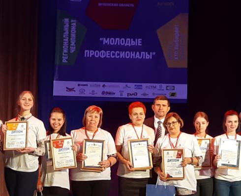 Мценская учительница начальных классов стала призером IV регионального чемпионата  «Молодые профессионалы» «WORLDSKILLSRUSSIA»